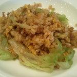 広東名菜 赤坂璃宮 - 牛挽肉とレタス入り醤油味チャーハン