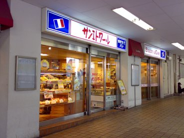 サンエトワール 天満駅店