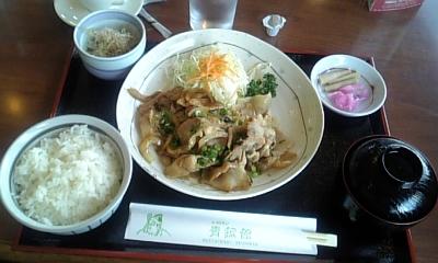 レストラン 青銅館