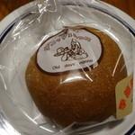 生活クラブ鎌倉デポー - 抹茶クリームチーズあんぱん