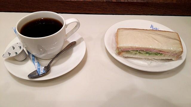 ルビンズコーヒー - ハムサンドとブレンドコーヒー