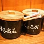 博多一双 - 辛子高菜&紅生姜