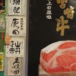 七輪焼き 天 - 宮崎牛のステーキは2200円でした