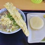 めりけんや 高松駅前店 -