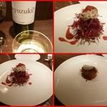 オステリア ハナタニ - 白ワインと赤鶏胸肉とビーツのサラダ