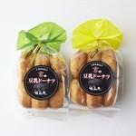 京豆庵 - 京豆庵の豆乳ドーナツ