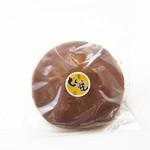 京豆庵 - お土産に譜代人気のドーナツ