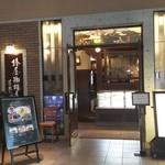 椿屋珈琲店 有楽町茶寮 - 有楽町イトシアビルの2階にある椿屋珈琲です。