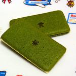 47607382 - 茶の菓 お濃茶ラングドシャ