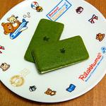 47607383 - 茶の菓 お濃茶ラングドシャ