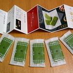 47607386 - 茶の菓 5枚入り