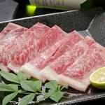 肉菜 公 -