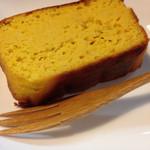 47607607 - カボチャのチーズケーキ