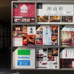 SUZU CAFE - 店の看板