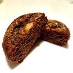 boulangerie montagne - ショコラカネル(カット)