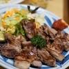 てっ平 - 料理写真: