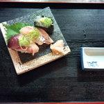 郷港 - お寿司3点