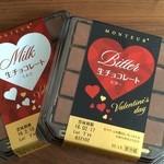 スイーツファクトリー - 生チョコ(ビター、ミルク)