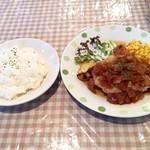 グラン - 若鶏のロースト オニオンソース850円