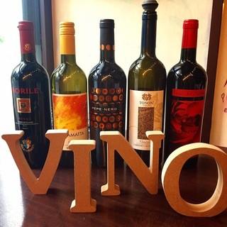 ワイン選びに困ったら・・・