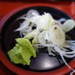 三四郎 - やはり葱の切りで蕎麦打ちのお手前はわかるかも