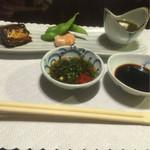 くらおか亭 - ¥7,000コース 前菜
