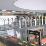 ル・タン - JR京都駅のホテルグランヴィア あの列柱の向こうがお店