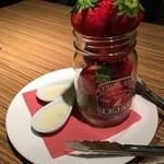 ブリーズィーカフェ - 練乳イチゴ 480円