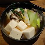 47614546 - 2016.02 肉豆腐(400円)、ボリューム満点