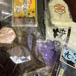 こんぶの岩崎 - 味付け無しの商品