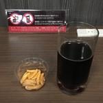 IASS エグゼクティブ ラウンジ 2 - コーラや柿の種を頂きました〜