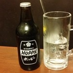 まるごと北海道 - ホッピーセット