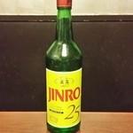 まるごと北海道 - JINRO