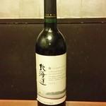 まるごと北海道 - 北海道赤ワイン(ツヴァイゲルトレーベ)
