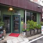 クロエコーヒーハウス - 向之芝公園の近くにある喫茶店です。