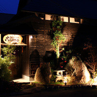 闇市倶楽部 - 民家を改造した一軒家の居酒屋です