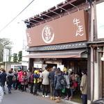 喜八郎 清水店 - 行列です。