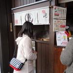 喜八郎 - 金額設定は、観光地価格