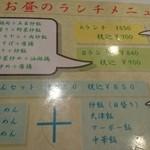 Chuukaryourinishimachi -