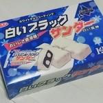 47623514 - 期間限定・白いブラックサンダー(東京おかしランド)
