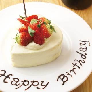 【サプライズ】メッセージ入りケーキご用意致します。