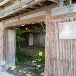 筑紫亭 - 入り口