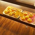 サンマロン - かわいいパン