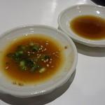 ホルモン串焼き 丸高 - ☆焼き物のタレ&刺身用☆