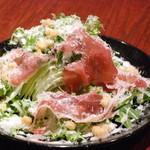 肉ビストロ&クラフトビール ランプラント - 生ハムのシーザーサラダ
