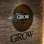 焼肉ダイング GROW -