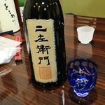 うなぎ 魚政 - 僕が最も好きな酒です。