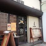 BLISS - 江戸通りに面しています。