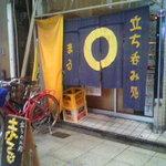 4764166 - 阪急十三駅東口から商店街を真っ直ぐ!右手にあります♪