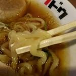 47643781 - なま味しょうゆらーめんの麺